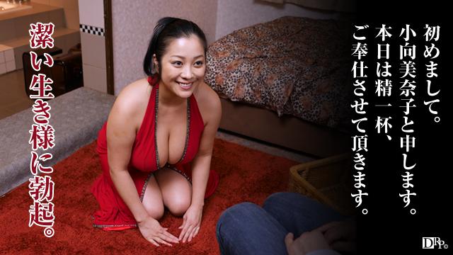 Pacopacomama 082416_001 Komukai Minako - Slime milk to serve cordially - Japanese AV Porn