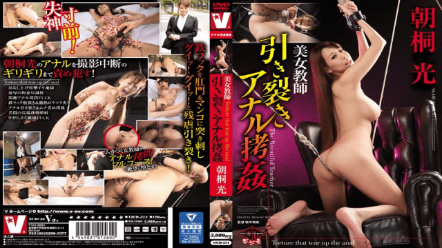 V AV VICD-314 Akari Asagiri Beautiful Woman Teacher Tear Anal Morning Tung Light - Japanese AV Porn