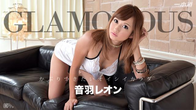 1Pondo 052716_306 - Reon Otowa - Full Japan Porn Online - Japanese AV Porn