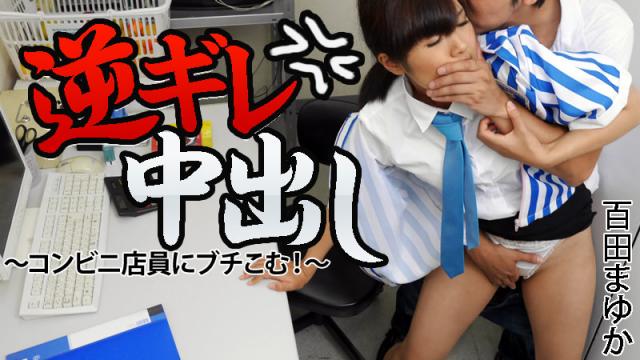 [Heyzo 0670] Mayuka Momota(Satomi Kirihara) Penetration at a convenience store - Japanese AV Porn