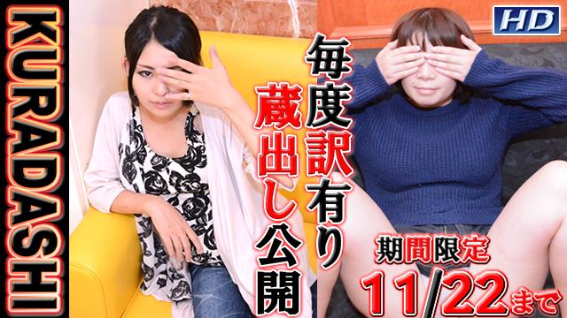 AV Videos Gachinco gachi1065 Kumiko, Kana - Asian Porn Streaming