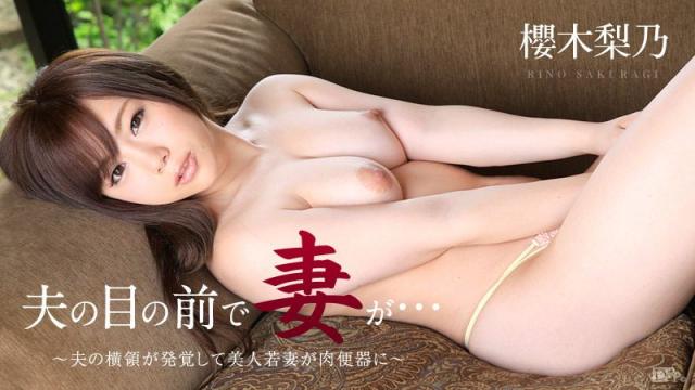 AV Videos Caribbean 100414_705 - Rino Sakuragi - Free Asian Tube Porn
