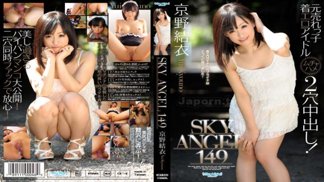 Skyhigh Ent sky-243 Yui Kyouno  Sky Angel Vol.149 Asian Sex Streaming - Japanese AV Porn