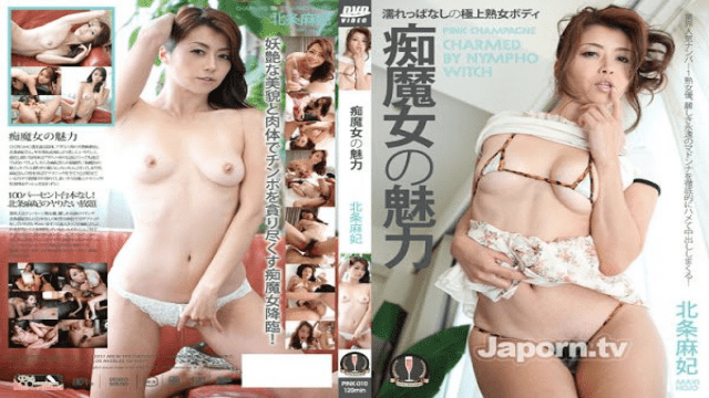 PinkChampagne PINK-010 Maki Hojo Jav Beautiful Skin harmed By Nympho Witch - Japanese AV Porn