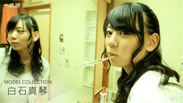 1Pondo 050317_521 Fuck Model Collection Shiraishi Makoto - Japanese AV Porn