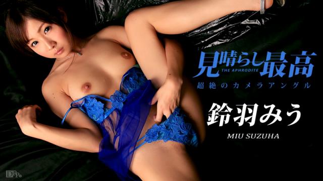 Caribbean 010616-065 - Suzuha Miu - Suzuwa Miu vantage highest Jav Uncensored Online - Japanese AV Porn