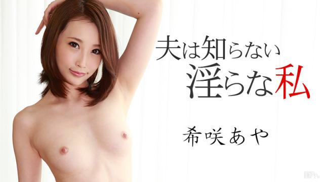 AV Videos Caribbean 092415-980 - Aya Kisaki - Pretty Model Asian AV Online