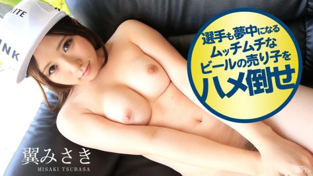 Caribbean 092915-984 - Misaki Tsubasa - Jav Idols Fucked Videos - Japanese AV Porn