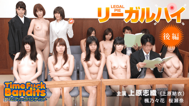 Caribbeancom 011014-519 Stop Time - Legal Pie Part 2 - Japanese AV Porn