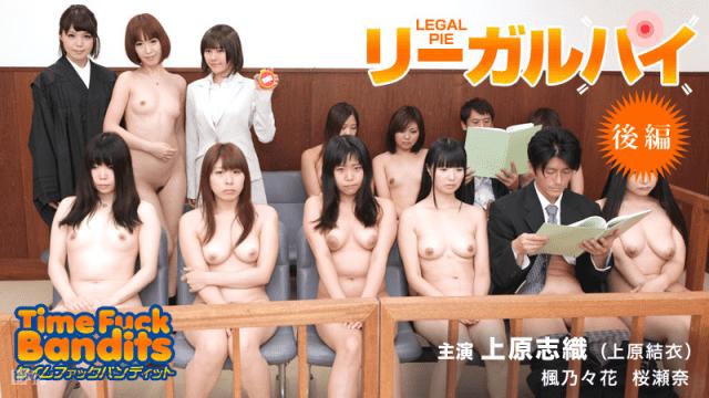 Caribbeancom 011014-519 Stop Time - Legal Pie Part 2 - Japanese AV Porn