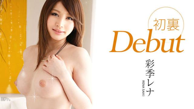 Caribbeancom 051113-335 - Rena Saiki - Debut Vol.6 - Japanese AV Porn