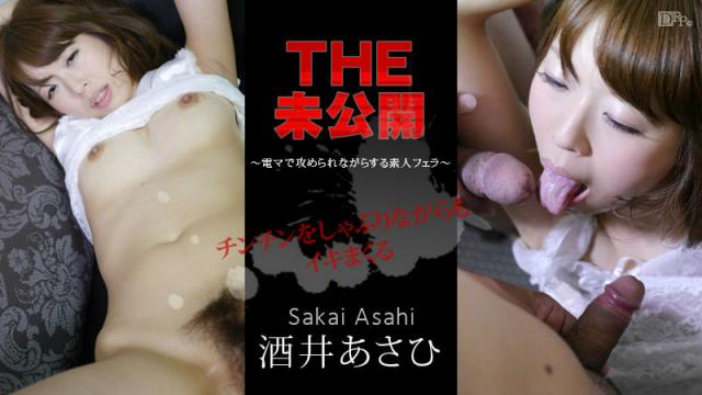 Caribbeancom 072816_218 Sakai Asahi THE amateur Blow - Japanese AV Porn