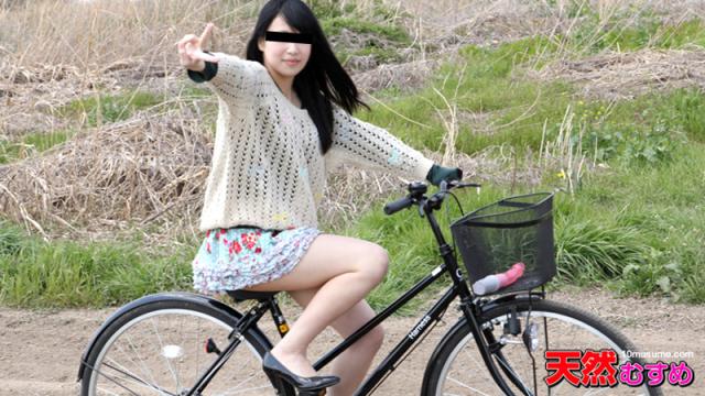 AV Videos Caribbeancom 090216_684 - Misato Tanaka - Feeling good rubbing is Charin daughter-saddle!