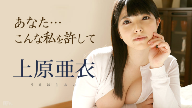 Caribbeancom 101116-279 Ai Uehara - Jav Uncensored Porn Videos - Japanese AV Porn