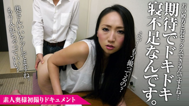Caribbeancom 110216_002 Aya Shiina Amateur wife's first take document 31  - Japanese AV Porn