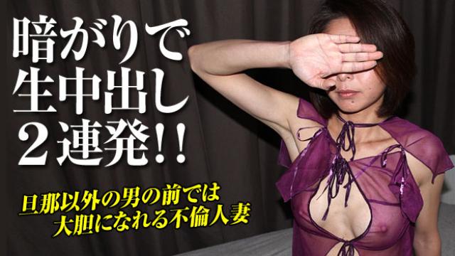 Caribbeancom 120216_001 Hikari Natseno Two people alone in the dark and a closed room .. - Japanese AV Porn