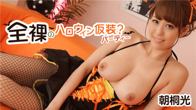 Caribbeancompr 010617_002 Nude Halloween costume? party - Japanese AV Porn