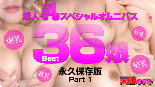 Caribbeancompr 011817_002 Premium Version - Japanese AV Porn