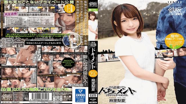 TEPPAN TPPN-155 FHD Rika Mari Full Voyeur Real Document Private Date Sex Mari Ary Summer - Japanese AV Porn
