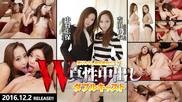 TokyoHot n1204 Rio Yoshida, Shiho Nakamura Fantastic Beauties Double Fuck - Japanese AV Porn