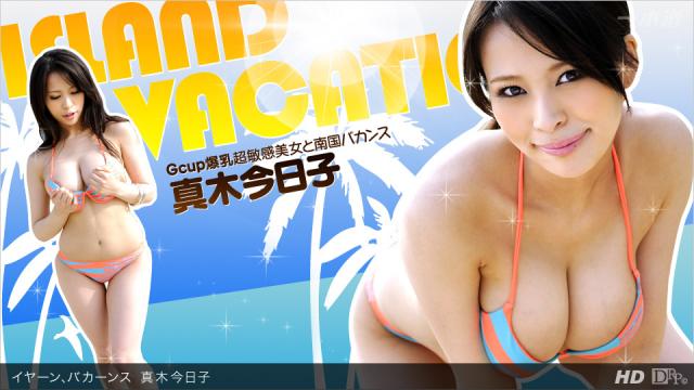 1Pondo 060612_355 Kyoko Maki - Porn Streaming Tubes - Japanese AV Porn