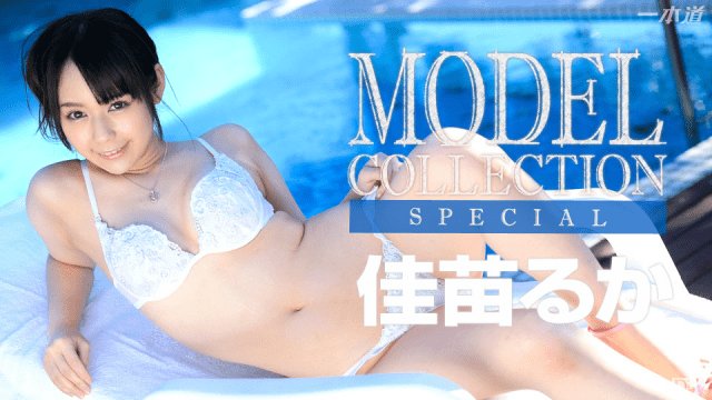 1Pondo 080714_001 Ruka Kanae Omega Collection Manko Collection Ueno Manami - Japanese AV Porn