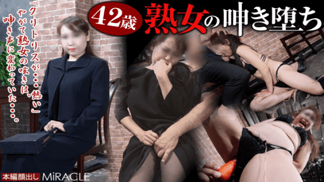 AV Videos SM-Miracle e0857 Yuriko 42 year old milf groaning