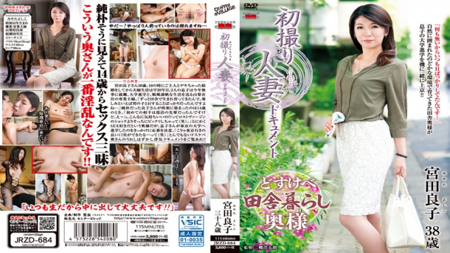 Center Village jrzd-684 Yoshiko Miyata First Time Filming My Affair - Japanese AV Porn