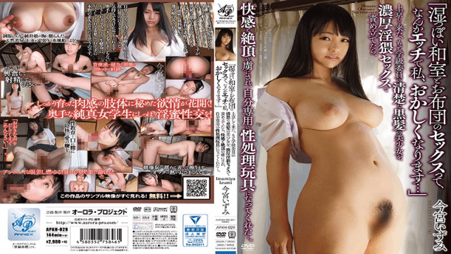 AuroraProjectANNEX APKH-029 Izumi Imamiya Sex In A Futon In A Humid Japanese Room Is So Sexy, It Drives Me Insane...Izumi Imamiya - Japanese AV Porn