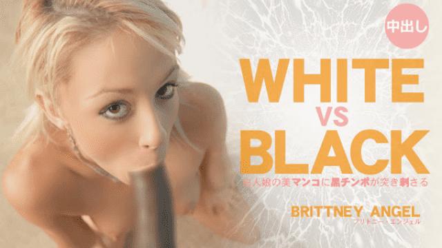 kin8tengoku 1766 Britney Black Man Asian Kim 8 Heaven 1766 Blonde Heaven White girl's beautiful girl Black cock is stabbed in WHITE & BLACK Britney Angel - Japanese AV Porn