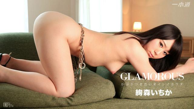 1pondo 020616_241 - Ichika Ayamori - Watch Asian Adult Video Free - Japanese AV Porn