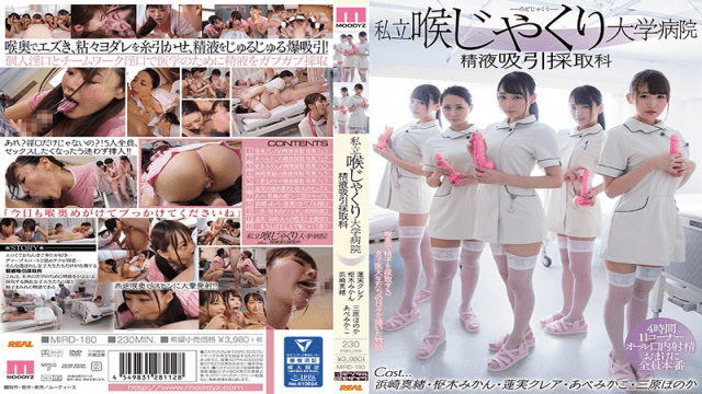 FHD MOODYZ MIRD-180 Private Throat Scaling University Hospital Semen Aspiration Collection - Japanese AV Porn