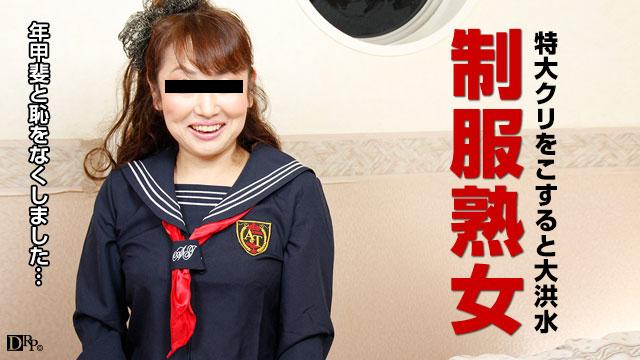 Pacopacomama 102516_189 - Kimiko Maita - Japan intercourse Porn Tubes - japanese AV Porn