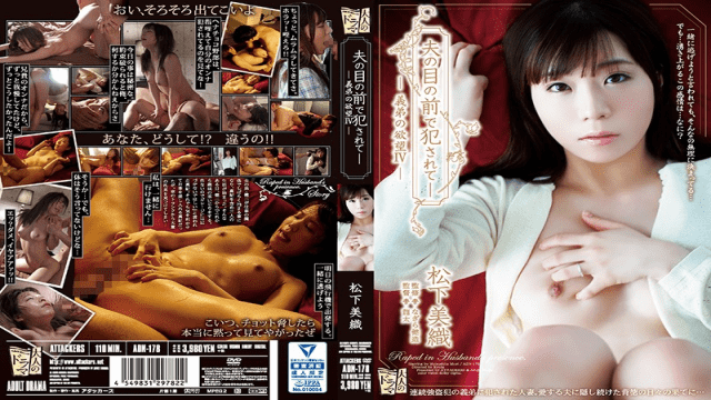 FHD Attackers ADN-178 Being Fucked In Front Of Her Husband Yoshiyuki is Desire 4 Matsushita Miori - Japanese AV Porn
