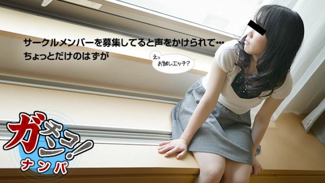 AV Videos 10Musume 083116_01 Nana Mizushima - Japan Sex Porn Tubes