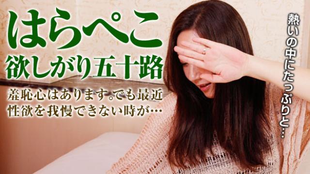 Pacopacomama 060615_429 - Yoshimi Sakurai - Asian Porn Movies - Japanese AV Porn