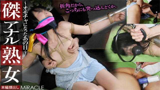 SM-miracle e0865 Cruise anal milf that day when it became a toy - Japanese AV Porn