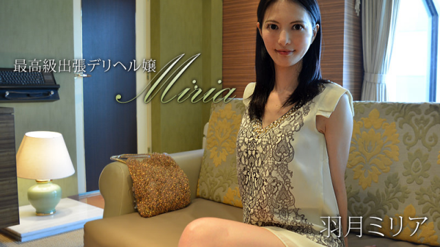 AV Videos [Heyzo 1055] Miria Hazuki Hot Call Girl's Amazing Job