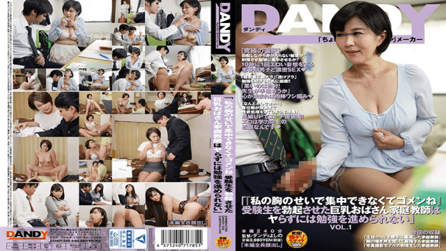 AV Videos DANDY DANDY-529 Unable To Concentrate Because Of My Tits A Student Receiving Private Tutoring By A Mature Woman Is Getting Rock Hard Over Her Big Tits And Unable To Concentrate On His Studies vol 1