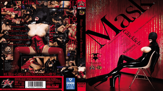Das DASD-363 Happy Nightmare Of Restraint Mask - Japanese AV Porn