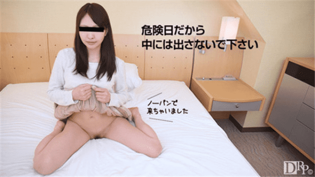 AV Videos 10Musume 081117_01 Ai Nonomura Because it is a dangerous day it is NG
