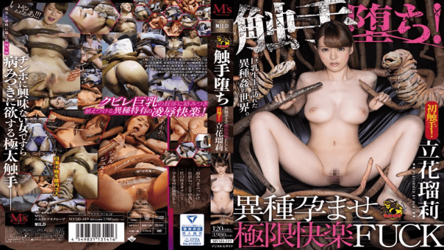 M's video Group MVSD-319 Naruri Tachiba Corrupted By Tentacles! Impregnated By Alien Seed & Ready To Burst Ruri Tachibana - Japanese AV Porn