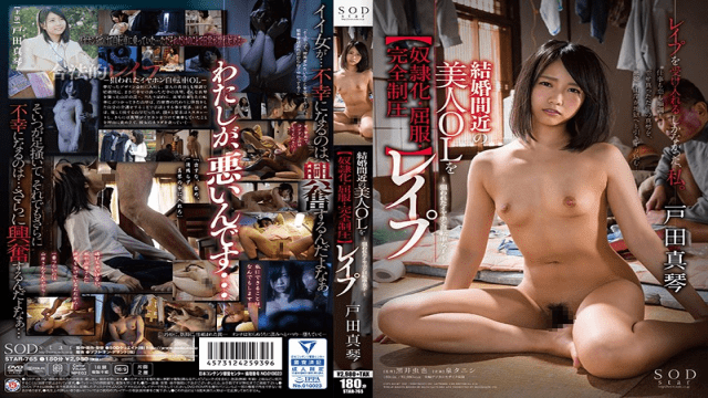 SODCreate STAR-765 Makoto Toda This Beautiful Office Lady Who Is About To Get Married Goes Through [Sex Slavery/Obedience Training/Total Dominance] Rape This Young Girl Was Wearing Earphones While Riding Her Bicycle, And Now Become Our Victim - Japanese AV Porn
