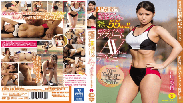 E-BODY EBOD-583 Athletics History 11 Years!National Tournament Prize!Trained Carefully The Abs Body Wonders Of The West 55cm! !Active College Student Athlete AV Debut Ichikawa Saori 21-year-old - Japanese AV Porn