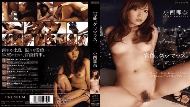 PREMIUM PGD-424 Nana Konishi Functional Glamorous - Japanese AV Porn