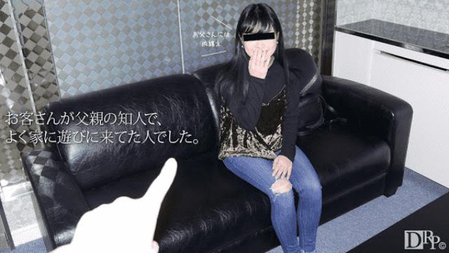 10Musume 072017_01 Maki Inoue Jav Uncensored Beautiful Tit - Japanese AV Porn