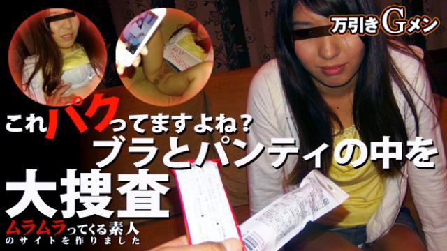 AV Videos Muramura 082715_274 Rie - Japanese Porn Movies