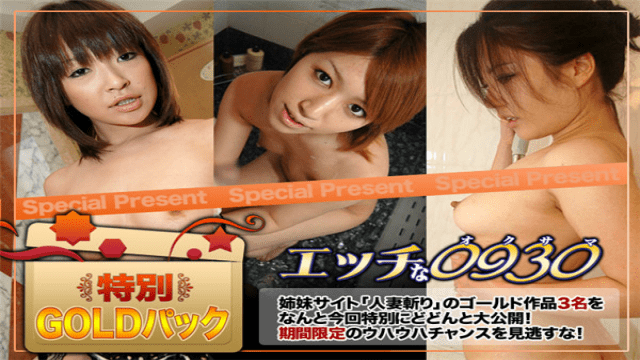 H0930 ki170415 Married work gold pack Gold Pack - Japanese AV Porn