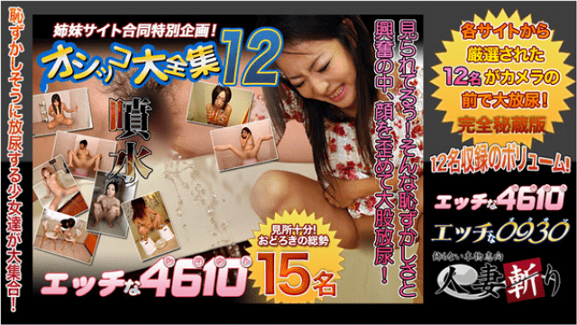 C0930 ki180721 Married wife slasher urin special feature 20 years old - Japanese AV Porn