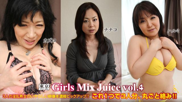 AV Videos Caribbeancom 080814_918 Kazuko, Nanako, Harumi Girls Mix Juice vol.4